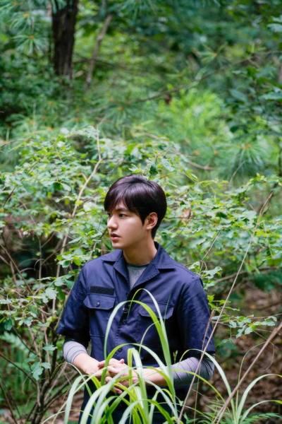 Lee Min Ho (Lee Min Ho/Facebook)