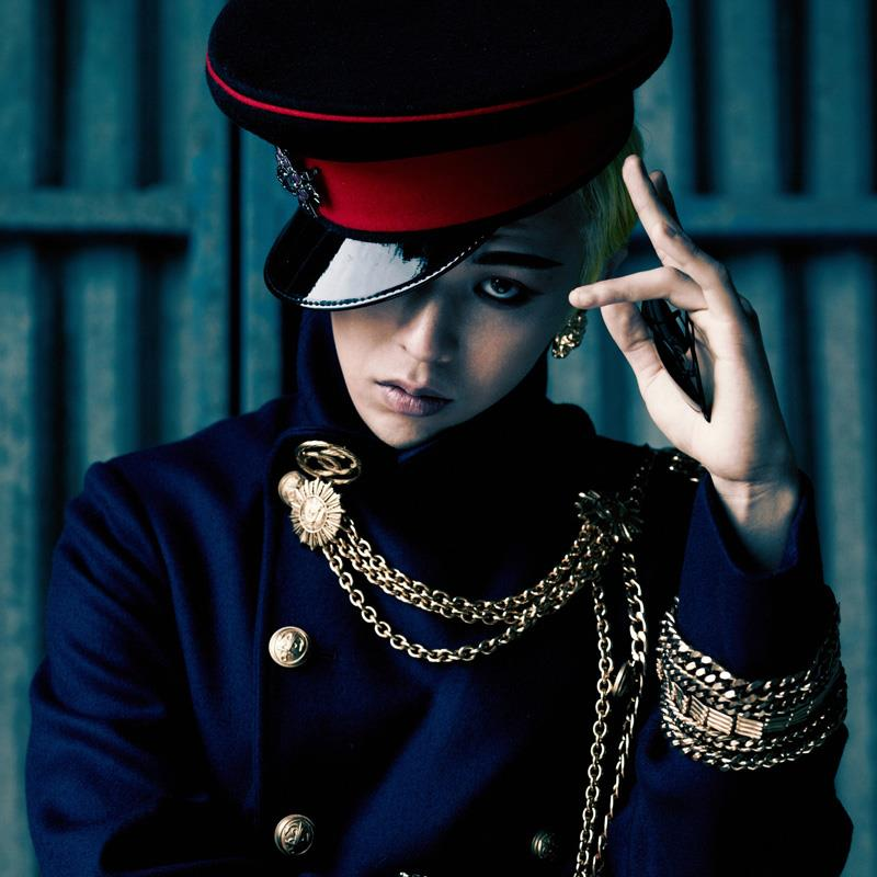 G-Dragon (G-Dragon/Facebook)