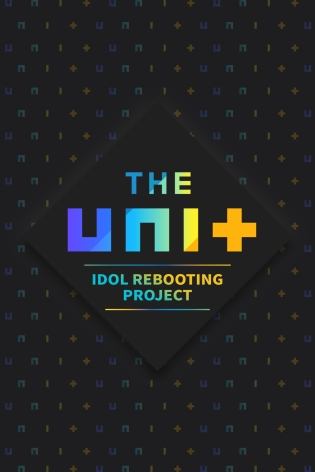 The Unit Idol Boosting Project