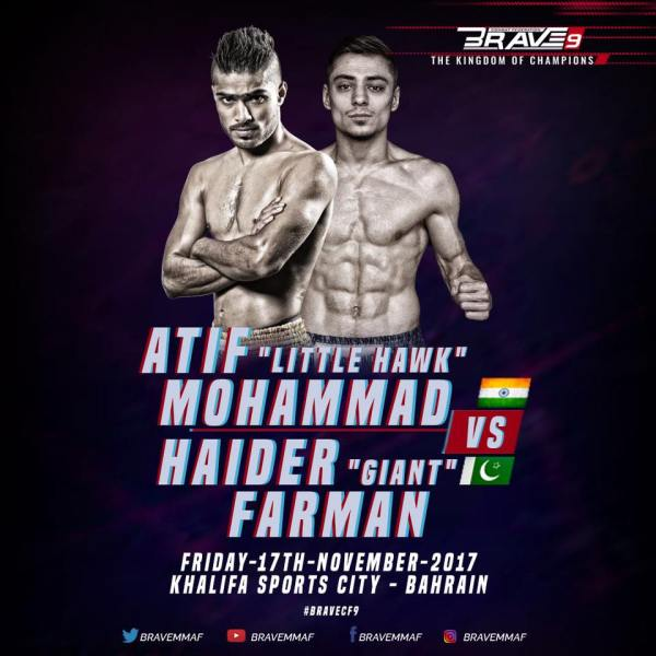 Atif Mohammed, Haider Farman