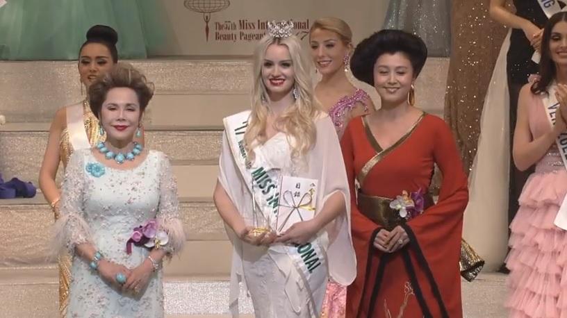 Miss International 2017 third runner-up Amber Dew