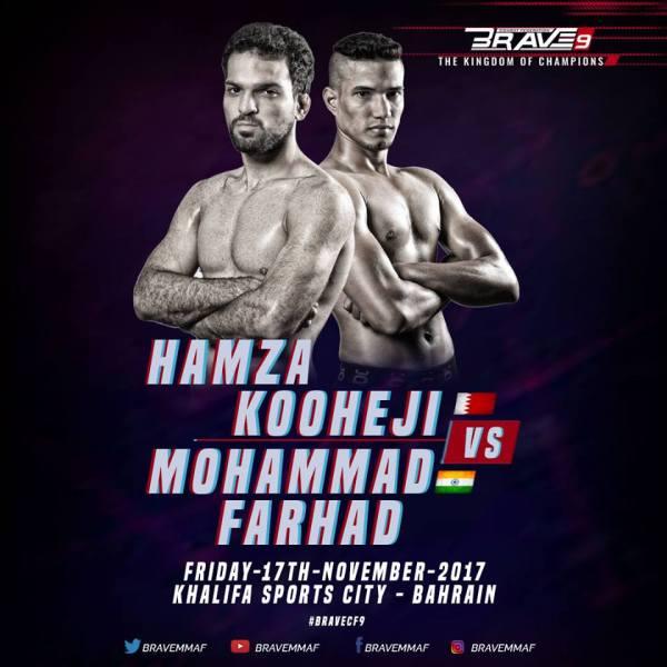 Hamza Kooheji, Mohammed Farhad