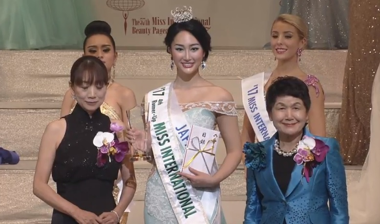 Miss International 2017 fourth runner-up Natsui Tsutsui