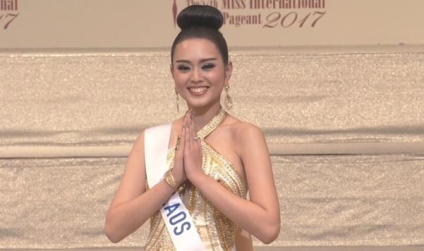 Miss International Laos 2017 Phousnesup Phonnyotha