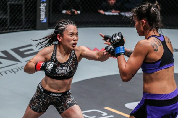 Mei Yamaguchi