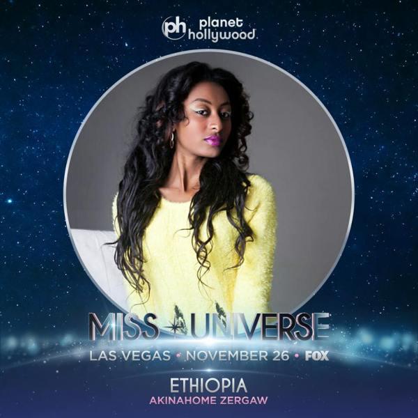 Miss Ethiopia Akinahom Zergaw