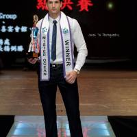 Mister Ocean 2017 results: Bosnia and Herzegovina's Ermin Poturak wins in Taiwan