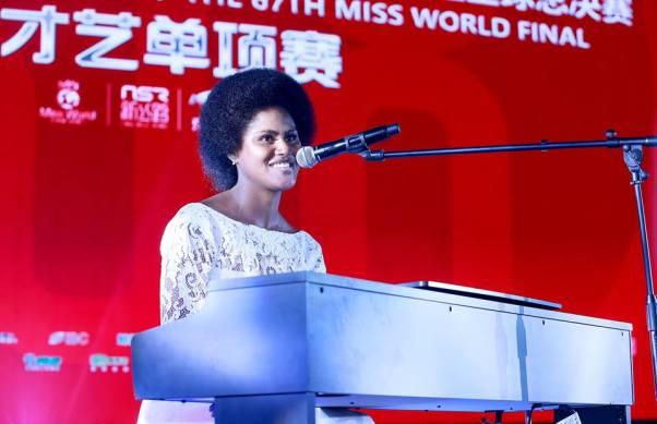 Nanise Rainima