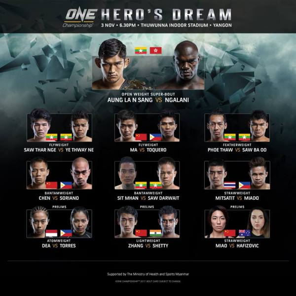 ONE: Hero's Dream (Facebook/ONE Championship)