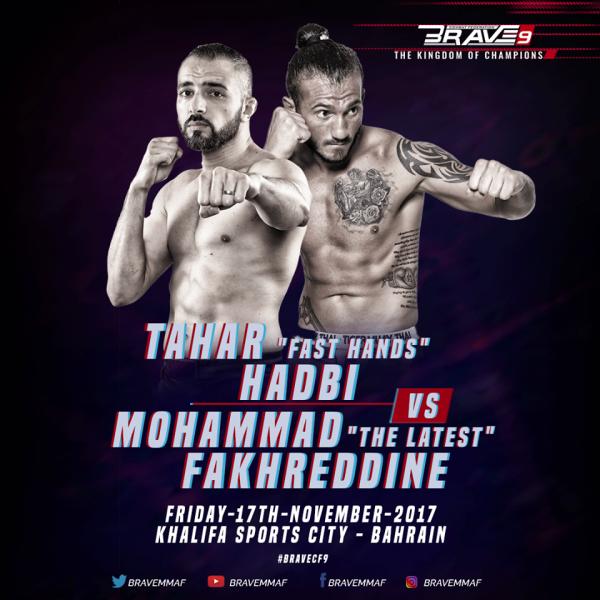 Tahar Hadbi, Mohammad Fakhreddine