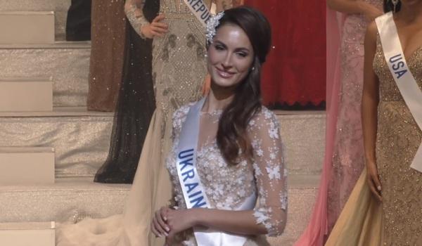 Miss International Ukraine 2017 Kseniya Chifa