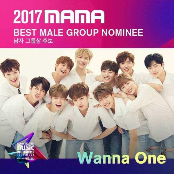 Wanna One (Facebook/Wanna One 워너원)