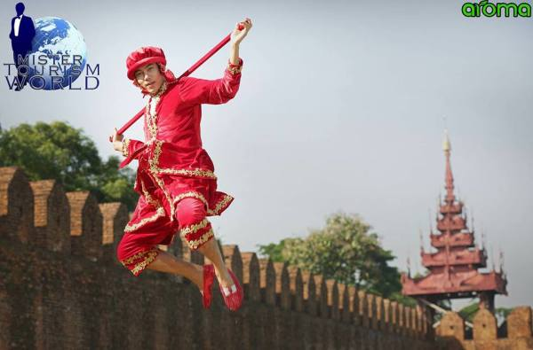 Aung Seng Htut Melvin (Facebook/Mister World Tourism)