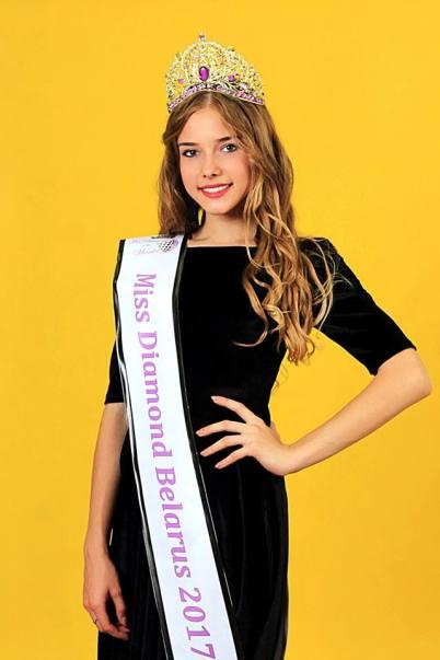 Natassia Malakhouskaya(Facebook/Miss Diamond of the World)
