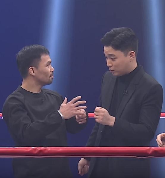 Manny Pacquiao, Ryan Bang (YouTube/MBC Entertainment)