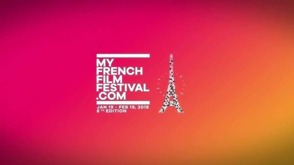 My French Film Festival (Facebook/MyFrenchFilmFestival.com)