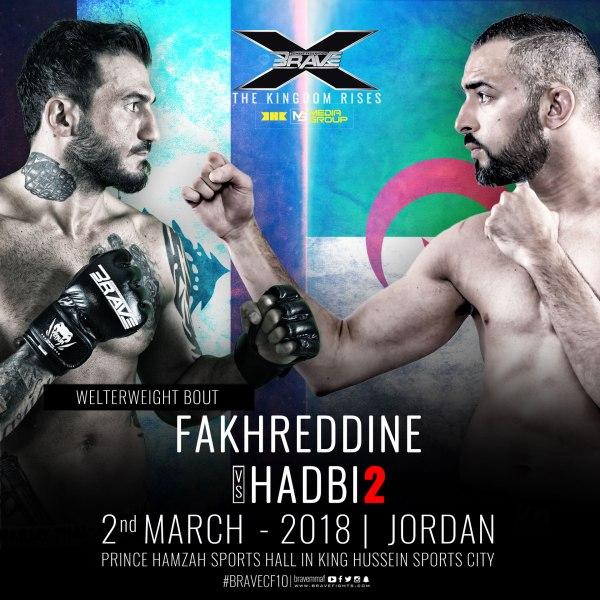 Mohammed Fakhreddine, Tahar Hadbi