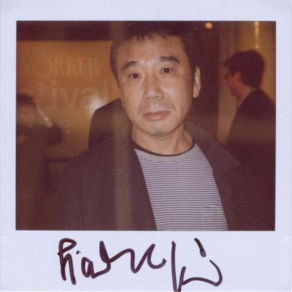 Haruki Murakami (Facebook/Haruki Murakami)