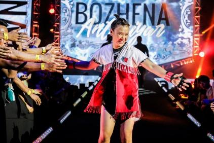 Bozhena Antoniyar