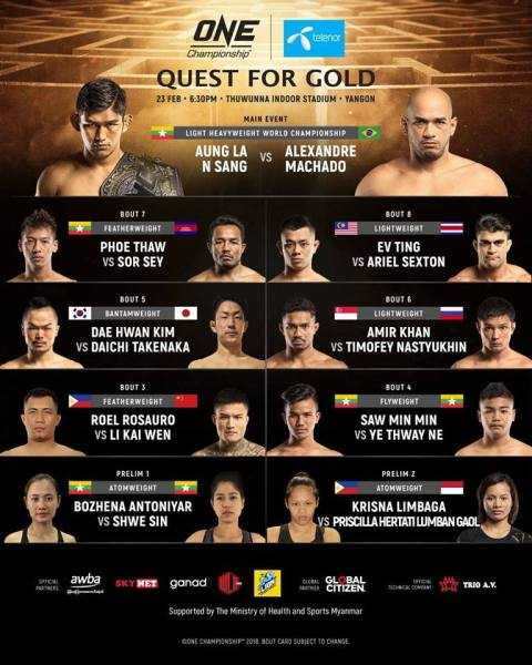 """ONE: Quest for Gold"" fight card (Facebook/ONE Championship)"