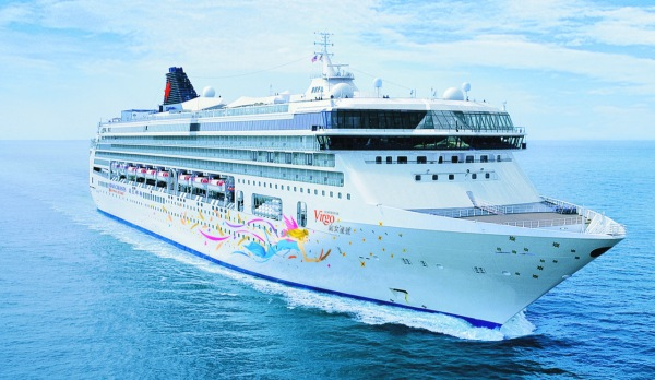 Star Cruises Superstar Virgo