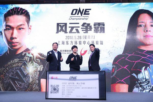 Weng Weimin, Xiong Jing Nan, Victor Cui