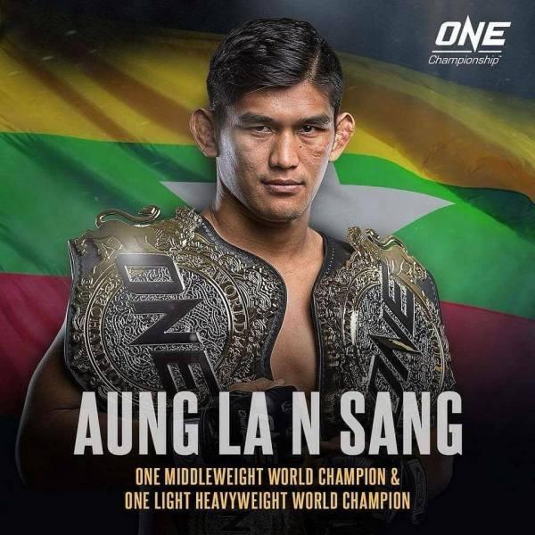 Aung La N Sang (Facebook/Aung La N Sang)