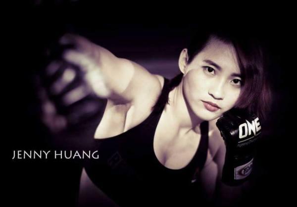 Jenny Huang (Facebook/Jenny Huang)