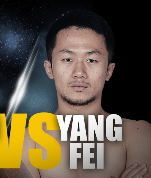 Yang Fei (YouTube/ONE Championship)