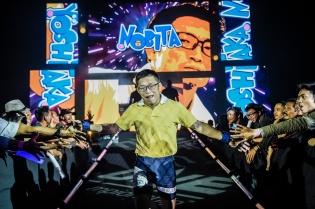 Yoshitaka Naito
