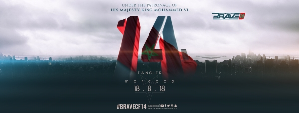 'Brave 14' announcement