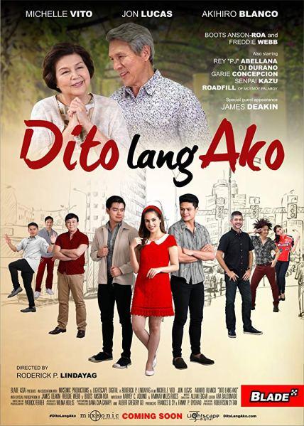 'Dito Lang Ako' movie poster