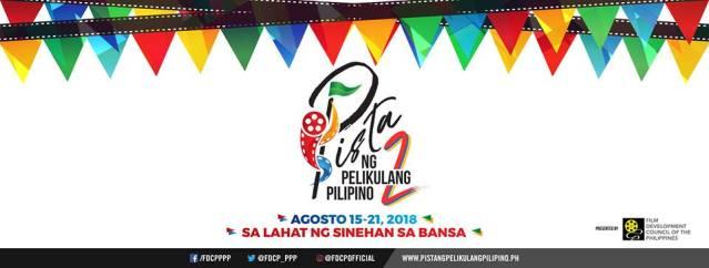 Pista ng Pelikulang Pilipino 2018 (Facebook/Pista ng Pelikulang Pilipino)