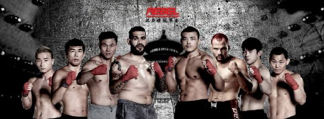 'Rebel FC 9: Battle for the Kingdom' (Facebook/Rebel Fighting Championship)