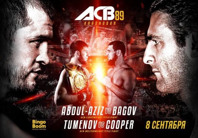 'ACB 89: Krasnodar'