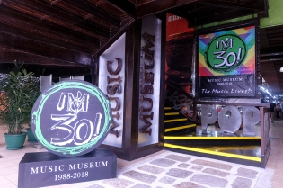 Music Museum lobby