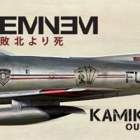 Eminem's 'Kamikaze' album features Royce da 5'9, Jessie Reyez, Joyner Lucas