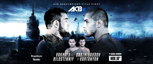 'ACB 90' poster