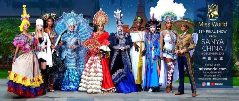 Miss World 2018 candidates