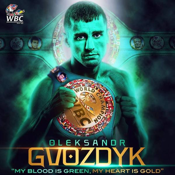 Oleksandr Gvozdyk