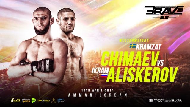 Khamzat Chimaev, Ikram Aliskerov