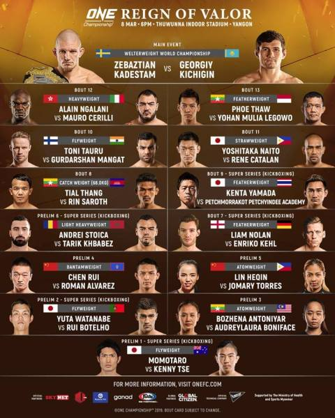 'ONE: Reign of Valor' fight card