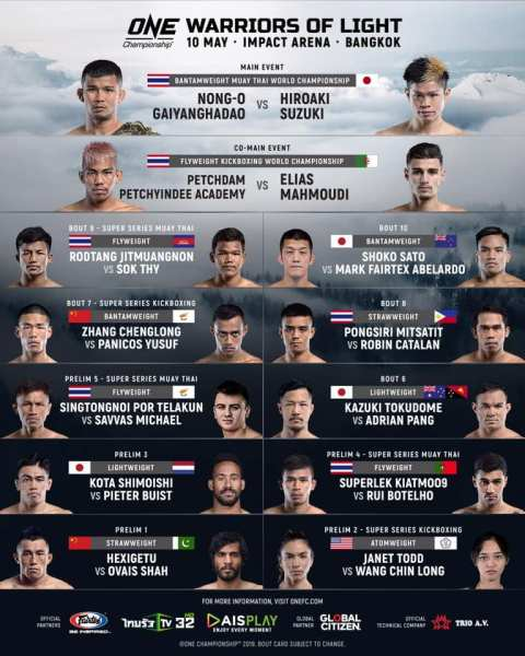 'ONE: Warriors of Light' fight card