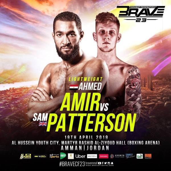 Ahmed Amir, Sam Patterson