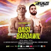 Jordan's Ali Qaisi earns 2nd Brave CF win at 'Brave 23: Pride and Honor' in Amman