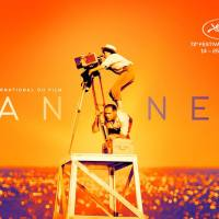 2019 Cannes Film Festival: Complete list of films