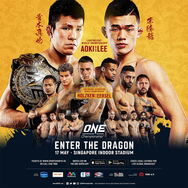 'ONE: Enter the Dragon' poster