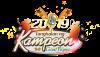 Tanghalan ng Kampeon Logo