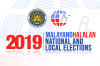 2019 Philippine national elections