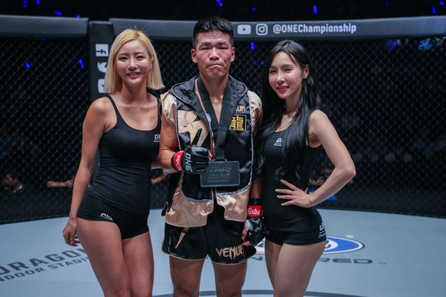 Zhang Chenglong (© ONE Championship)
